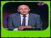 - برنامج حضرة المواطن مع سيد على حلقة يوم الثلاثاء 27-9-2016