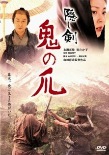 Download The Hidden Blade + Subtitle Indonesia