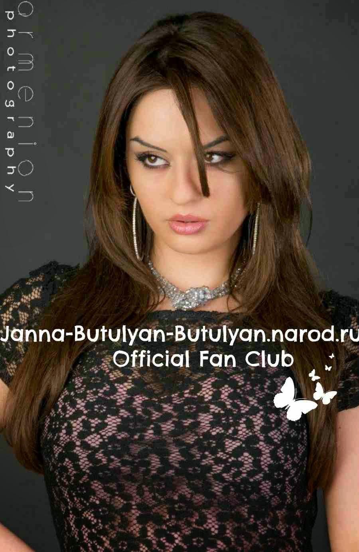 Janna Butulyan