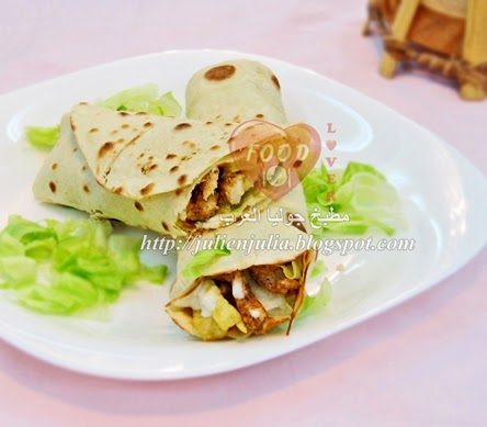 Perfect Chicken Shawarma Wrap شاورما الدجاج بخبز الصاج كالمطاعم