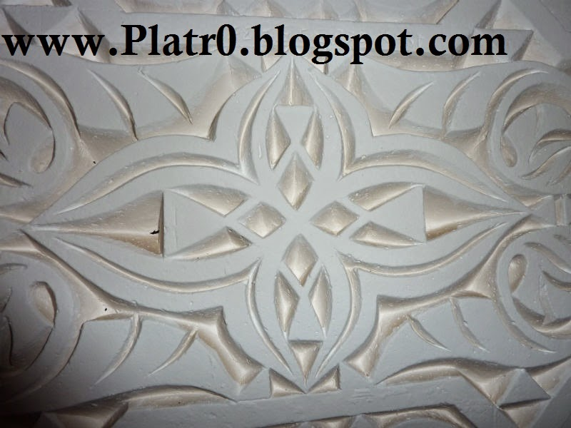 Awesome faux plafond chambre a coucher tunisie pictures for Platre dicor 2015