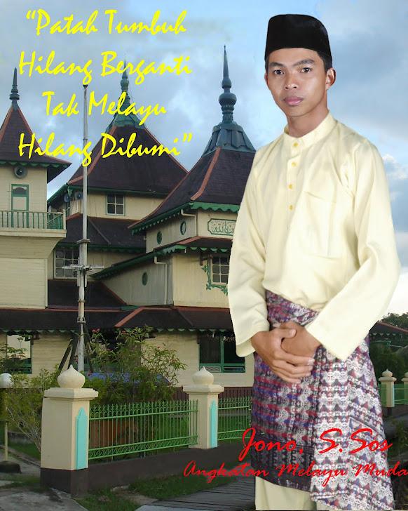 Generasi Melayu Muda