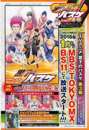 Jadwal tayang kuroko no basket season 3