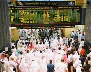 قطر: البورصة ونظيراتها الخليجية تواصل مشوار الهبوط