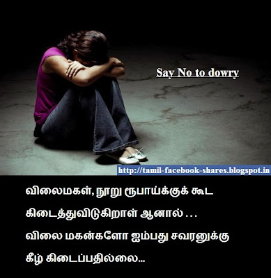 say no to dowry essay Created date: 1/10/2007 4:17:56 am.