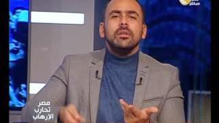 """برنامج """"الساده المحترمون"""" حلقة يوم الجمعه 28-11-2014 البرنامج من تقديم يوسف الحسينى من قناة أون تى - يوتيوب"""