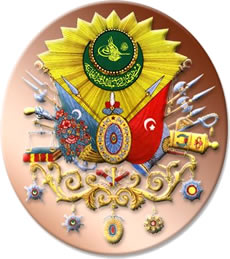Ottoman symbolOttoman Empire Symbol