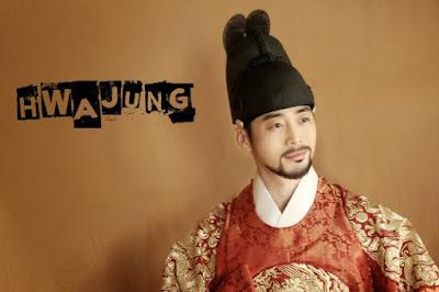 Biodata Pemeran Drama Korea Hwajung