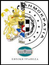 Οι Τραπεζίτες Ρότσιλντ, το νεοσύστατο Κράτος και η Εθνική Τράπεζα της Ελλάδος