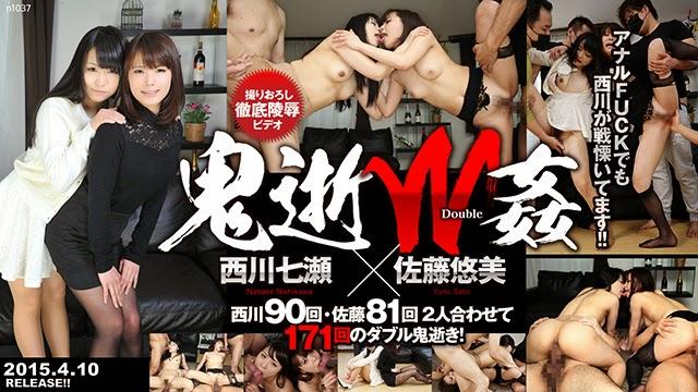 Tokyo Hot n1037 鬼逝W姦西川七瀬/佐藤悠美 Nanase Nishikawa/Yumi Sato