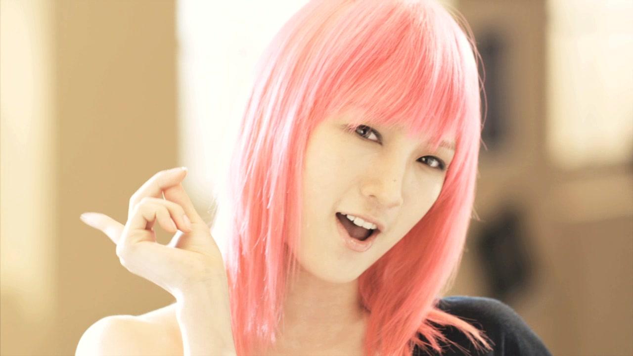 MY ASIAN GIRL Lyrics - AZN DREAMERS eLyricsnet