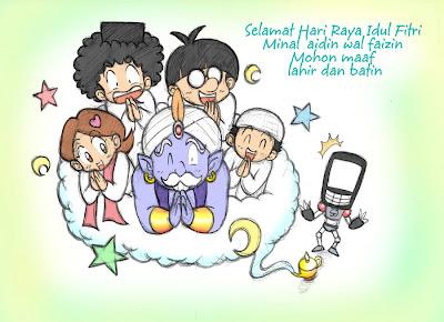 SAD LOVE QUOTES: Selamat Hari Raya Idul Fitri 1433