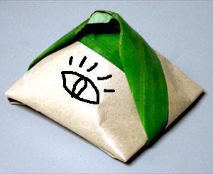 nasi lemak iluminati