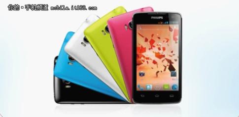 5 colori diversi per il dual sim android 4 ics di Philips