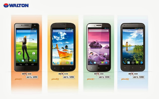 Walton Primo X1, R2, N1 and H2  discount offer