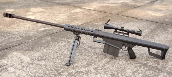 Armas de Fuego calibre 50 bmg