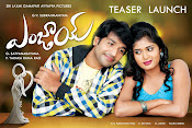 Telugu Movie Enjoy Hq Wallpapers Posters-thumbnail-1