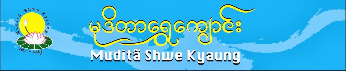 Mudita Shwe Kyaung