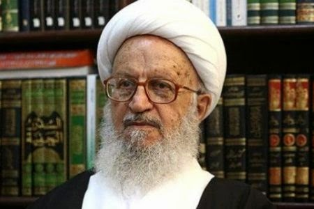 Pendeta Syiah Koplak Baca Al Quran