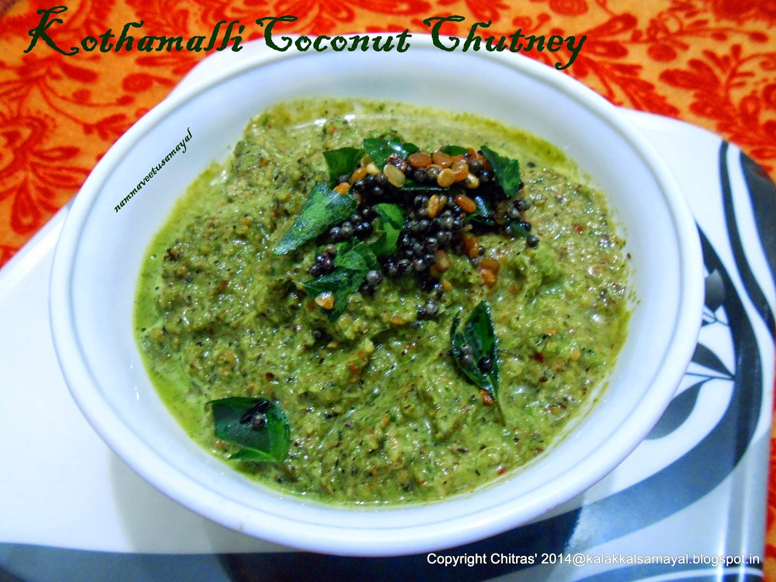 Kothamalli Coconut Chutney [ Coriander Coconut Chutney ]