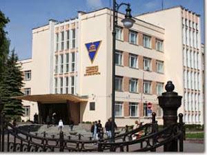 Гродненский государственный университет имени Янки Купалы