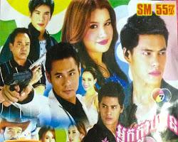 Neak Kla Han Ka Pea Besdong (34 END) Thai Drama, Thai Lakorn Part - 34 - [ 34 part(s) ]