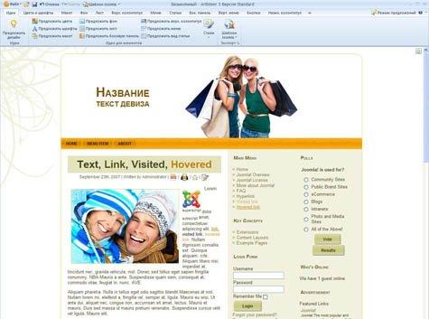 Последняя версия ipb 323 rus (21112011) от ibresource