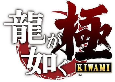 http://www.shopncsx.com/ryukiwame.aspx
