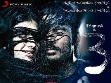 3 2012 Telugu Movie Watch Online