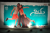 Shivam Audio release function photos-thumbnail-2