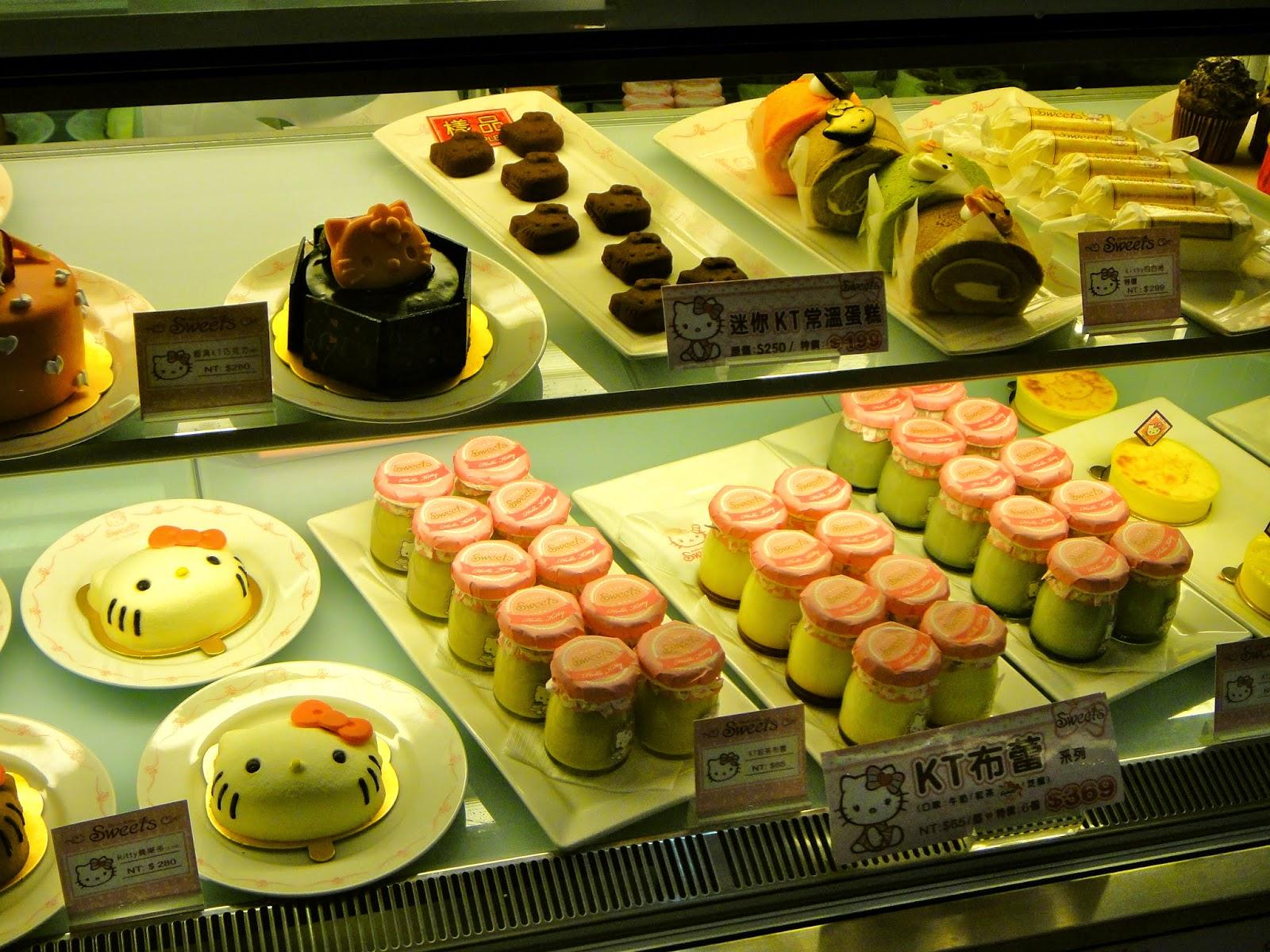 Hello Kitty Cakes Taiwan