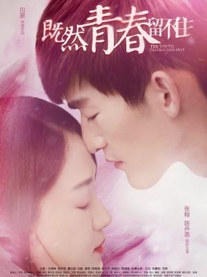 Phim Nếu Thanh Xuân Không Giữ Lại Được-Youth Never Returns
