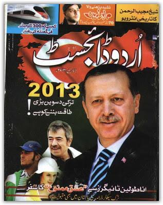 Urdu Digest January 2013