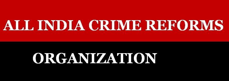 All india crime reform organization