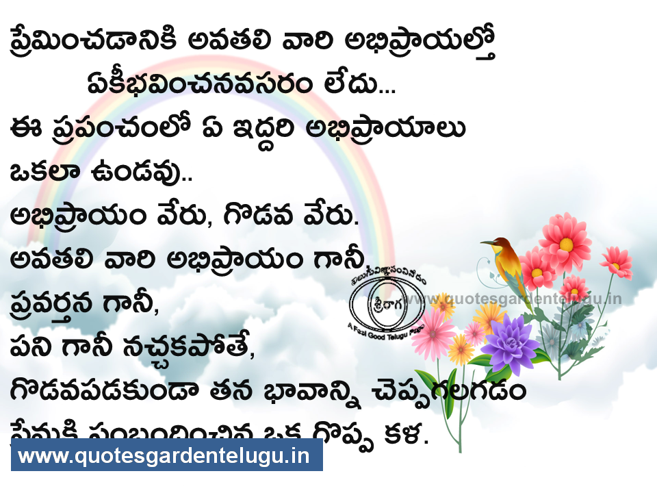 I Love Quotes In Telugu : Love+quotes+in+telugu+2.www.quotesgardentelugu.in.PNG