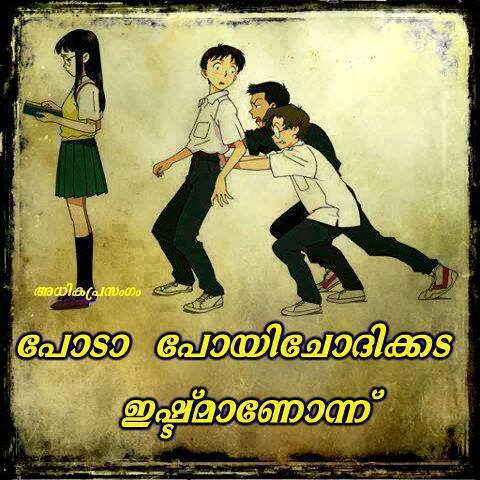 Facebook Malayalam Comment Images