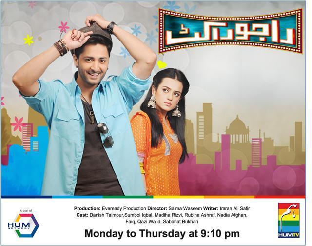 Desi Drama Tv