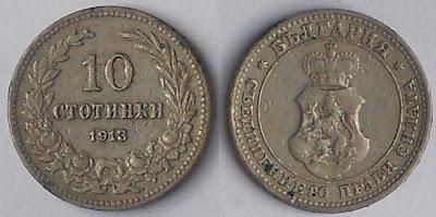 bulgaria 10 stotinki 1913