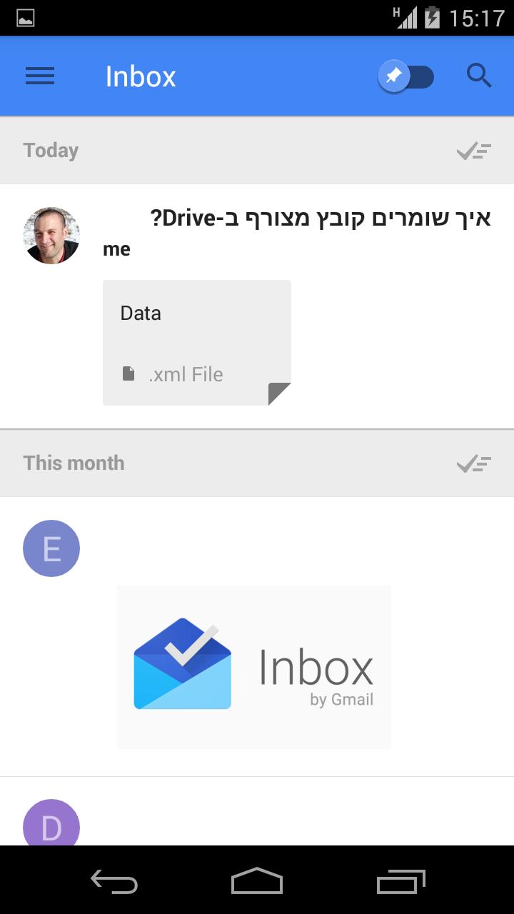 Inbox - לאיפה נעלמה השמירה ל-Drive?
