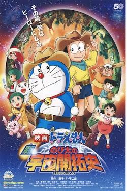 Doremon: Bí Mật Hành Tinh Màu Tím - Doraemon: The New Record Of Nobita: Spaceblazer (2009) Poster
