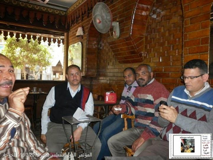 #محمد رسلان,محمد رسلان ,الخوجة , الحسينى محمد , الحسينى , رسلان