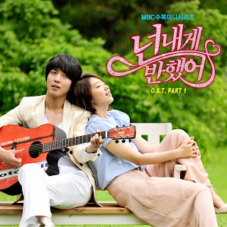 VA - Heartstrings OST Part 1