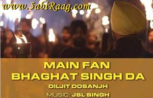 Main Fan Bhagat Singh Da - Diljit Dosanjh Brand New 2013