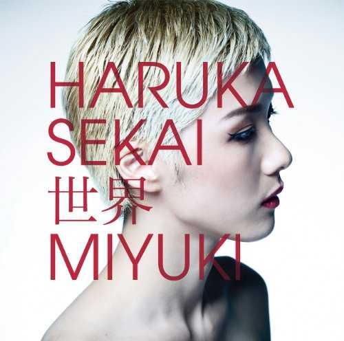 [Album] ハルカトミユキ – 世界 (2015.04.22/MP3/RAR)