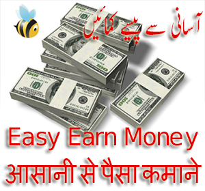 Easy Earn Money
