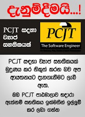 A Forged Certificate for PCJT