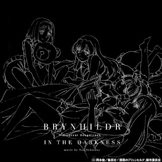 Gokukoku no Brynhildr Original Soundtrack