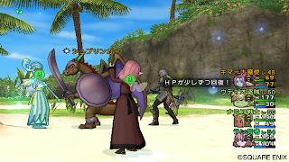 dragon quest x wii u screenshot 1 Dragon Quest X (Wii U)   Screenshots