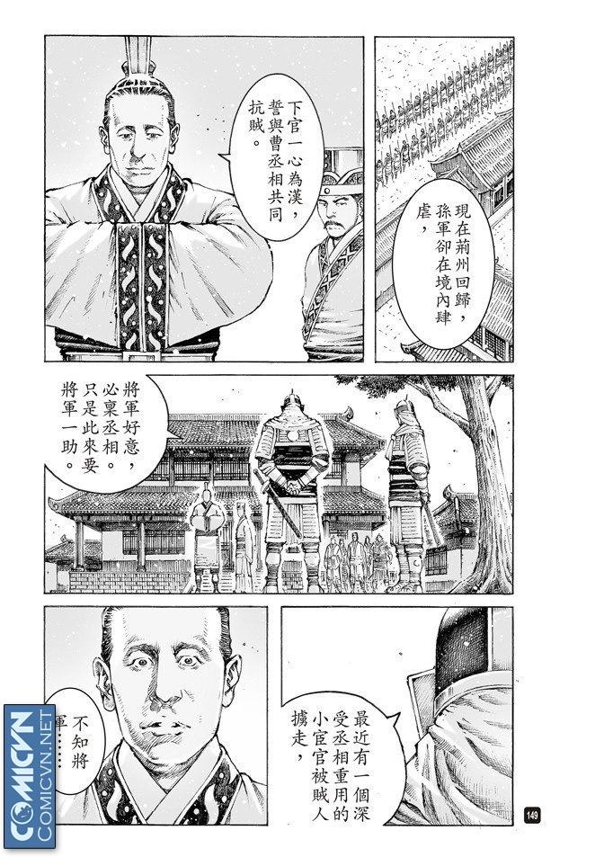 Hỏa Phụng Liêu Nguyên chap 500 Trang 6 - truyendep.com