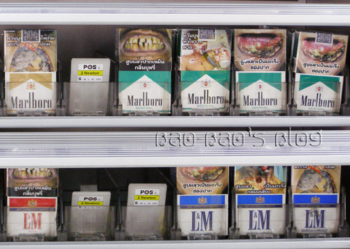 How much cigarettes Gitanes cost Florida